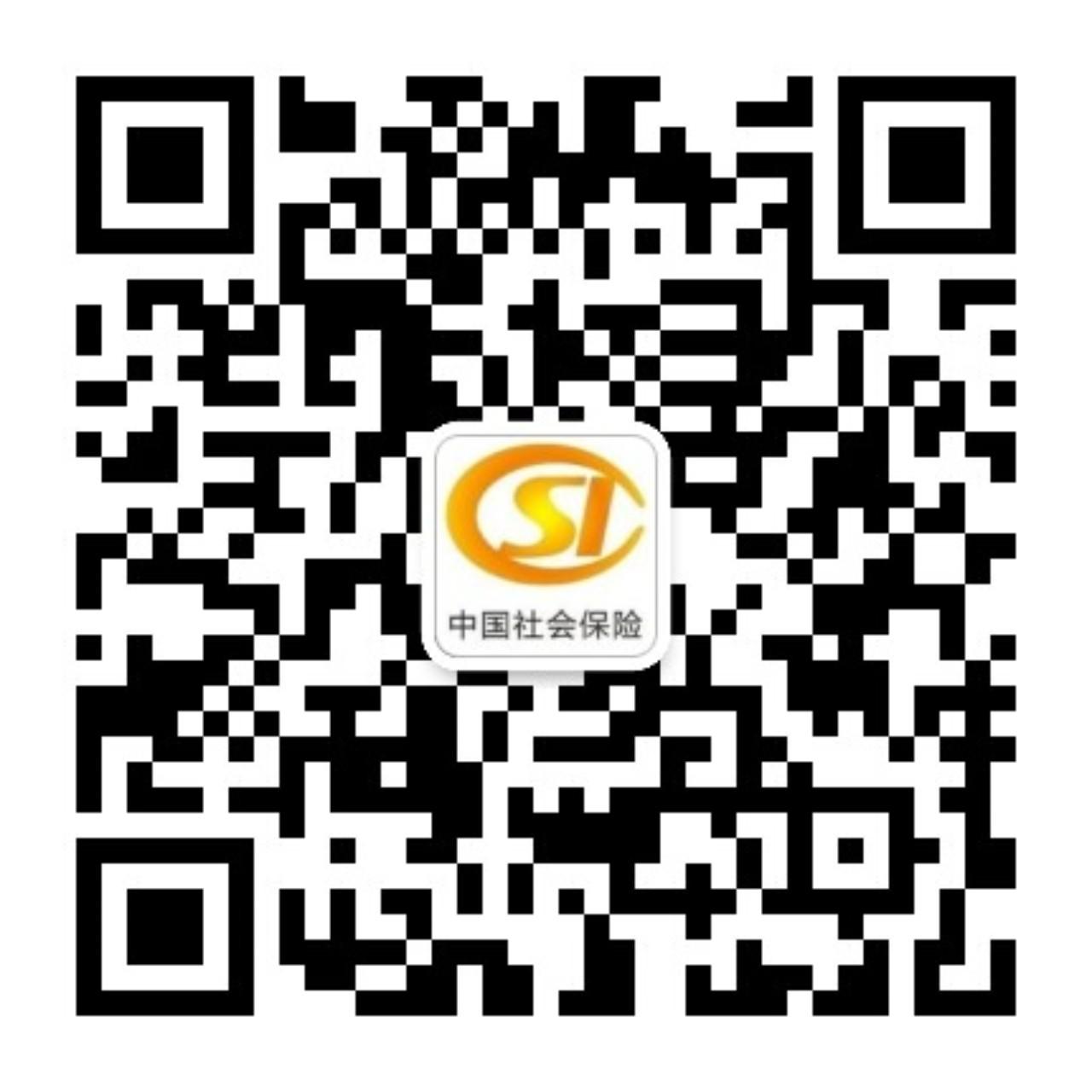 山东社保代理公司微信公众号