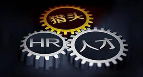 济南劳务派遣公司分享国有企业的劳务派遣