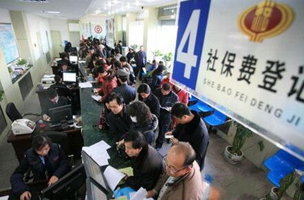 济南劳务派遣:失业保险关系的迁徙情况